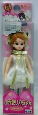 2000 Rare Takara Angel Girls Mini Doll Phone Charm w/ Strap MINT IN PKG Licca