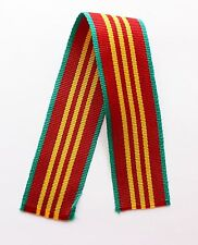 Soviet Russian Ribbon for Medal 10 Yrs Of Excellent Service in the Armed Forces