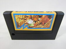 MSX MOAI NO HIHO Cartridge Import Japan Video Game msx cart