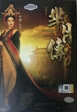 Chinese Drama: The Legend of Mi Yue  | TV Series | DVD | Eng Sub
