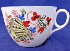 Antique English Porcelain Bute Shape Tea Cup New Hall Yellow Shell pat 1065 1800