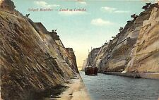 B2605 Grecce Canal de Corinthe PPC not used 1912 front/back scan