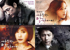 A Word From Warm Heart     Korean Drama - ENG SUBS