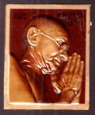 Bhutan(Asia)-15 CH 1972 Gandhi Plastic Moulded Stamp #G31