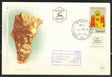 Israel 1957 FDC cover Bezalel Museum & Antique lamp with tab sent to Bulgaria