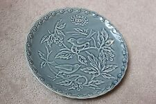 Faience De Stamand Frank 1970 Bird Plate Blue Limited Edition