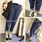 Boyfriend Women Slim Jeans Elastic Waist Harem Pants Loose Trousers 11115008