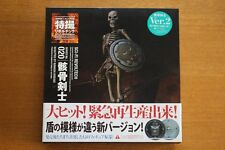Kaiyodo SCI-FI Revoltech No.20 Skeleton Army Figure 2nd Ver. Action Figure Japan