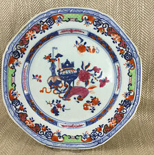 Antique Chinese 18thC Porcelain Imari Blue  & Famille Verte Plate Hand Painted
