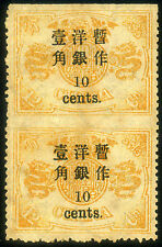 Imperial China Small Surcharge on Dowager 1st Printing 10c. on 12ca Imperf Var.