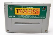 Tetris Battle Gaiden Nintendo Super Famicom SFC SNES from Japan #0381