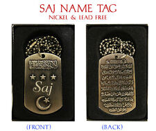 """SAJ"" Mens Arabic Name Necklace Tag - Birthday Wedding Ayatul Kursi Eid Gifts"