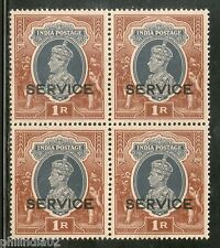India 1937 King George VI 1 Re Service Postage Stamp Phila-S146 1v in BLK/4 MNH