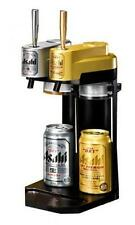 Asahi Super Dry Premium W can Beer Server From Japan