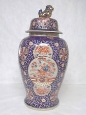 VERY FINE HAND PAINTED CHINESE IMARI STYLE TEMPLE JAR