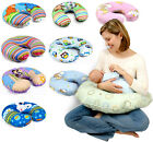 FEEDING PILLOW breast feeding nursing maternity baby pregnancy cotton cover