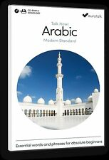 Eurotalk Talk Now Arabic Modern Std for Beginners - Download option and CD ROM