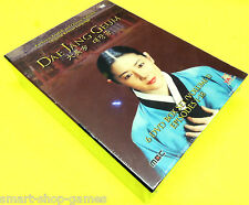 ~NEW~ Dae Jang Geum Vol. 1 [YA Entertainment,6-DISC KOREAN DVD BOX SET, 2005]