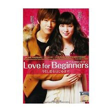Love For Beginners    NEW- Jap Drama  GOOD ENG SUB