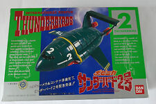Thunderbirds Bandai Thunderbird 2 Diecast/Plastic Model with the Mole BNIB Mint