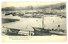 Russian Imperial Town View Port - Arthur Inside Road and General View PC 1904