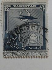 Pakistan Stamp - 12 ANNAS