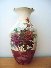 ROYAL DOULTON BURSLEM LARGE SPANISH WARE VASE  1880's  Hand Painted w/ Gold Trim