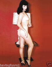 Bettie Page Nude profile In front of lamp table studio pose  5 x 7  Photograph