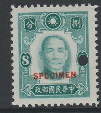 China (210) 1941 Sun Yat-sen 8c turquoise opt'd SPECIMEN  ex ABNCo archives