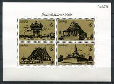 Laos 1999 Tourismus Hist. Architektur Tourism Architecture Block 174 ** MNH