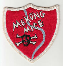 Wartime Mekong Mice Novelty / Aviation Insignia
