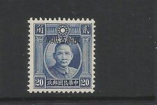 Sinkiang 1938 20c blue SYS 12mm opt Shanghai printing mounted mint as per scan