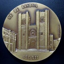 CENTURY XII CATHEDRAL OF LISBON BRONZE MEDAL BY BERARDO Bronze Medal / M100