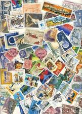 LOT DE 50 TIMBRES DE FRANCE OBLITERES DIFFERENTS GRANDS FORMATS