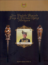 Malaysia 2012 Installation of Agong full sheet folder set MNH