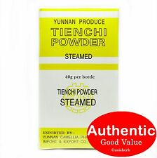 Camellia brand Yunnan Produce Tienchi Powder Steamed for Blood Circulation(New!)