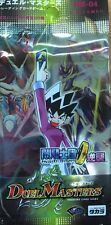 Duel Masters Trading Card Game DM04 Sealed Japan 5Card Pack Wizards of the Coast