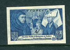 FRANCE 1943 BEAUME HOSPITAL IMPERF MNH VARIETY Yv cat Euro 46