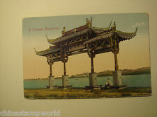 old China postcard,a Chinese monument,Peking,unused