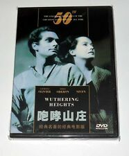 "Laurence Olivier ""Wuthering Heights"" William Wyler 1939 Classic DVD"