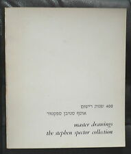 SIGNED Stephen Spector-Master Drawings-The Stephen Spector Collection 1969 VG