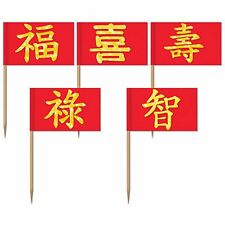 Chinese New Year Paper Flag Asian Toothpicks - 50pack - Oriental
