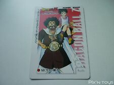 Carte originale Dragon Ball Z PP Card N°1123 / 1994 Made in Japan
