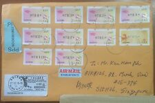 Taiwan cover - 2015 ATM zodiac stamps Horse and Goat reg to Singapore