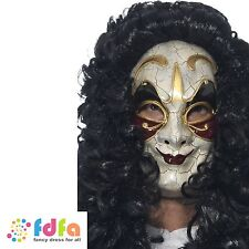 VENETIAN MASKED HIGHWAYMAN MASQUERADE BALL MASK - mens fancy dress costume