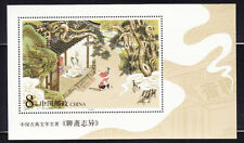 PR China 2001 Strange Stories from a Chinese Studio 1st series M/S  MNH