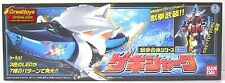 BANDAI DX Jyuken Gattai Geki Shark Sentai Gekiranger Jungle Fury 4892762457828