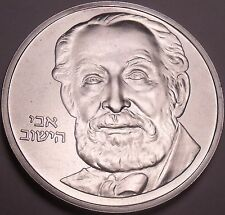 Rare Massive Gem Unc Silver Israel 1982 2 Sheqalim~Only 13,272 Minted~Free Ship