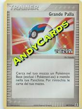 SCAN - GRANDE PALLA 90/113 - NON COMUNE REVERSE HOLO EX SPECIE DELTA