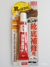 Daiso ADHESIVE FOR SHOE SOLE REPAIR, Glue Fix Repair Leather Boot Rubber